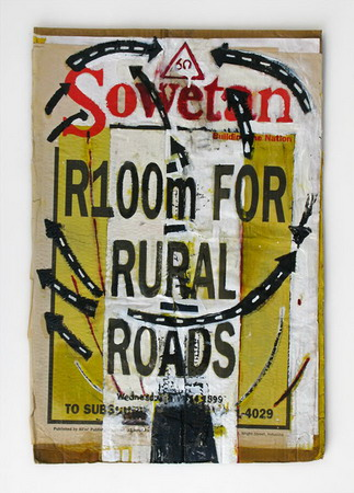 Billboards (rural roads) 70 x 51cm